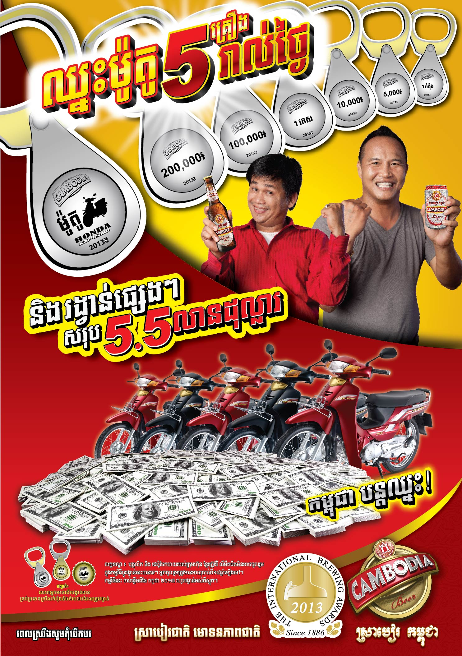 NCP Poster FA-01 (1)